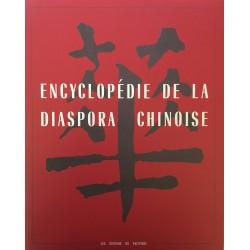 Encyclopédie de la diaspora...